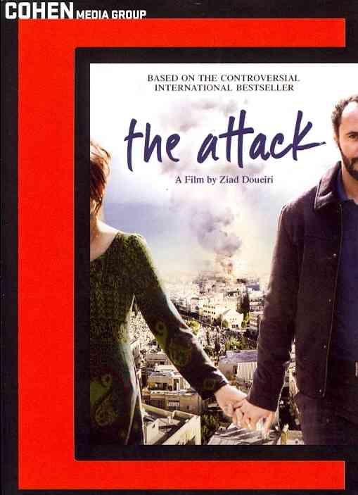 ATTACK BY SULIMAN,ALI (DVD)